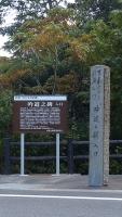 20151025戸田峠131