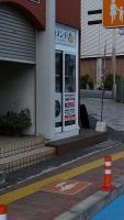 20151025戸田峠151