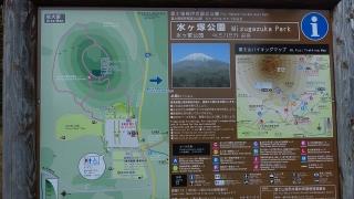 20151031富士山スカイライン093