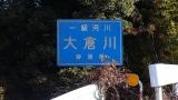 20160211田貫湖101