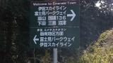 20160312韮山反射炉119