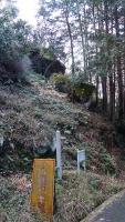 20160312韮山反射炉140