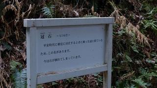 20160312韮山反射炉142