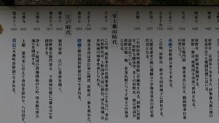 20160326修善寺038