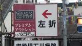 20160702二岡神社016