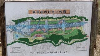 20160326修善寺282