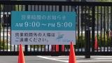 20160514旧東海道原生の森072