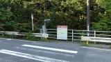 20160514旧東海道原生の森079