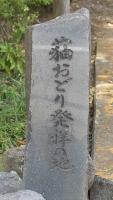 20160514旧東海道原生の森144