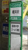 20160514旧東海道原生の森142