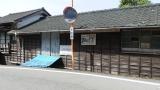 20160514旧東海道原生の森145
