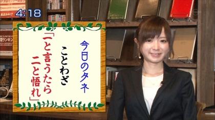 160413朝ダネ 紺野あさ美 (4)