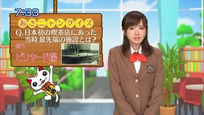 160413合格モーニング 紺野あさ美 (1)