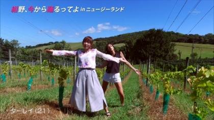 160413紺野、今から踊るってよ 紺野あさ美 (1)