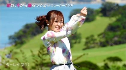 160413紺野、今から踊るってよ 紺野あさ美 (3)