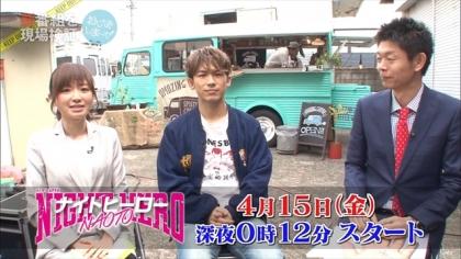 160413 おじゃましまーす 紺野あさ美 (1)