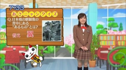 160414合格モーニング 紺野あさ美 (1)