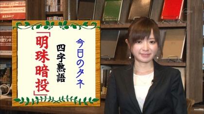 160414朝ダネ 紺野あさ美 (4)