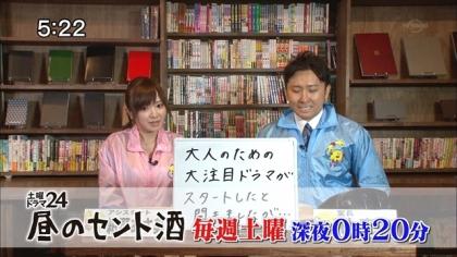 160417リンリン相談室7 紺野あさ美 (7)