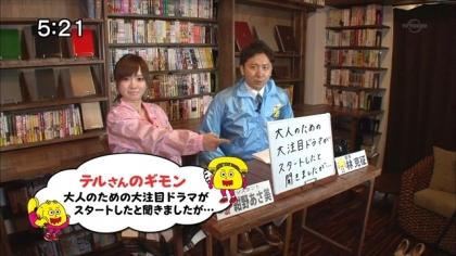 160417リンリン相談室7 紺野あさ美 (8)
