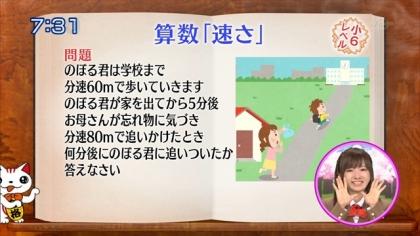 160418合格モーニング 紺野あさ美 (4)