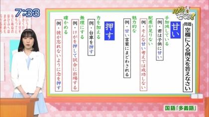 160419合格モーニング 紺野あさ美 (4)