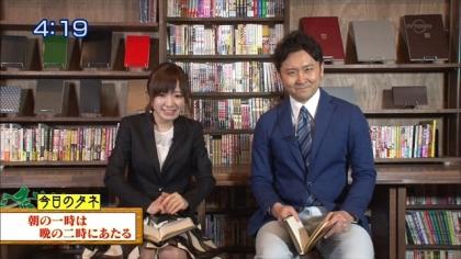 160420朝ダネ 紺野あさ美 (1)