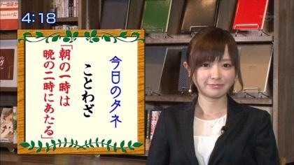 160420朝ダネ 紺野あさ美 (5)