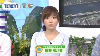 160420 なないろ日和 紺野あさ美 (6)