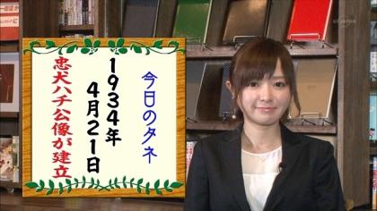 160421朝ダネ 紺野あさ美 (4)