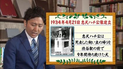 160421朝ダネ 紺野あさ美 (3)