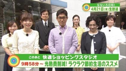 160421なないろ日和 紺野あさ美 (3)