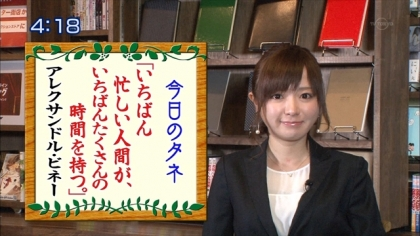 160422朝ダネ 紺野あさ美 (4)