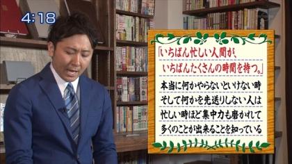 160422朝ダネ 紺野あさ美 (3)