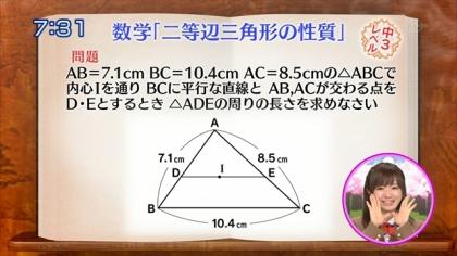 160422合格モーニング 紺野あさ美 (5)