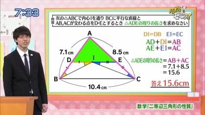 160422合格モーニング 紺野あさ美 (3)