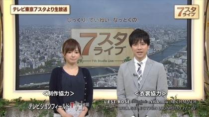160422マイライク7スタライブ (1)