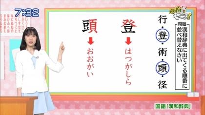 160426合格モーニング 紺野あさ美 (5)