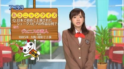 160426合格モーニング 紺野あさ美 (1)