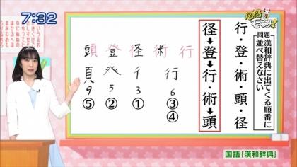 160426合格モーニング 紺野あさ美 (4)