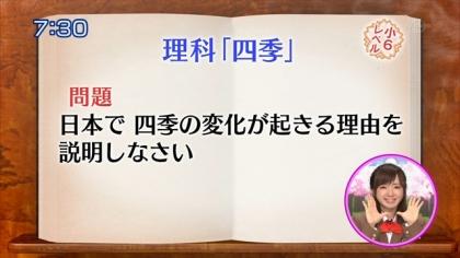 160427合格モーニング 紺野あさ美 (5)