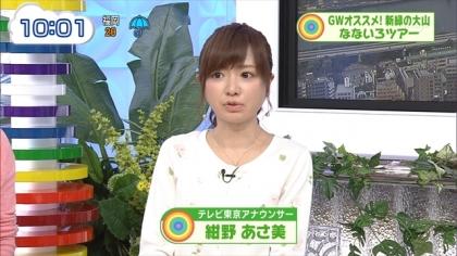 160427なないろ日和 紺野あさ美 (5)