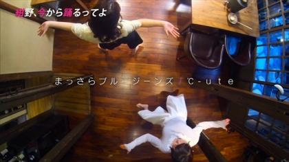 160427紺野、今から踊るってよ 紺野あさ美 鷲見玲奈 (7)