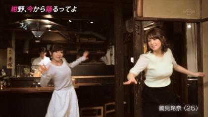 160427紺野、今から踊るってよ 紺野あさ美 鷲見玲奈 (5)