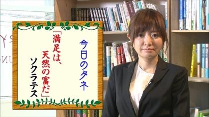 160428朝ダネ 紺野あさ美 (4)