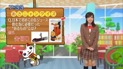 160428合格モーニング 紺野あさ美 (2)