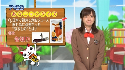 160428合格モーニング 紺野あさ美 (1)