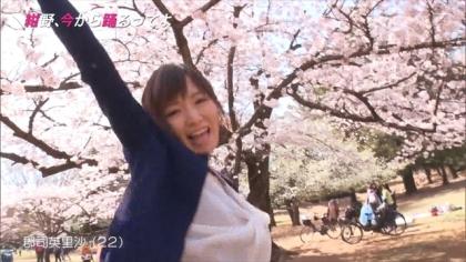 160428紺野、今から踊るってよ 紺野あさ美 (6)