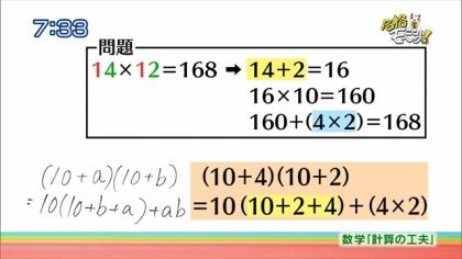 160429合格モーニング 紺野あさ美 (3)