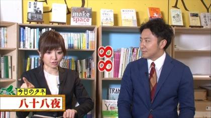 160501朝ダネ 紺野あさ美 (2)